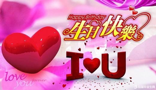生日祝福网页最新出炉热门幽默生日祝福语图片